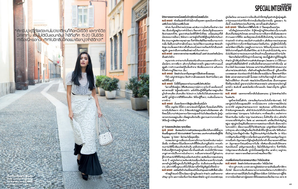 Special interview of Praya Lundberg for Marie Claire by photographer Antonio Barros
